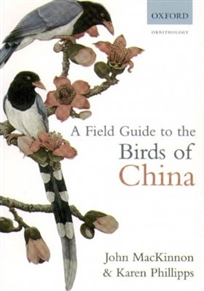 Zdjęcie A Field Guide to the Birds of China