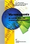 Wprowadzenie do ogólnej i klinicznej immunologii ...