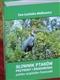 Słownik ptaków, przyrody i środowiska