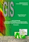 Zastosowanie systemów informacji geograficznej...
