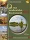 Ochrona Środowiska 2011