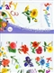 Świat malucha. kwiaty + CD