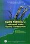 Walory przyrodnicze jako czynnik rozwoju regionów ...