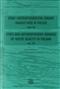 Stan i antropogeniczne zmiany jakości wód w Polsce III