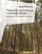 Materiały do ćwiczeń z zoologii leśnej