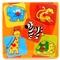 ZOO - puzzle dla maluchów