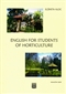 English for Students of Horticulture